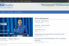 oasis-media